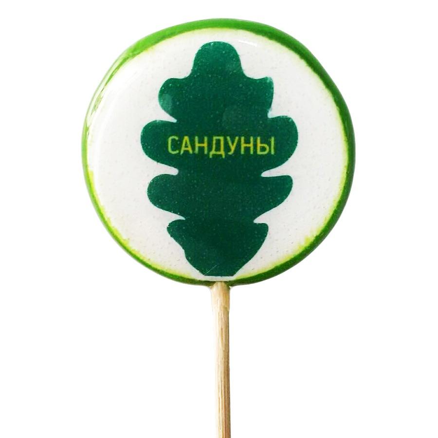 Маленький леденец на палочке с логотипом